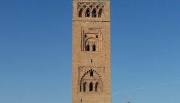 minarete-da-mesquita